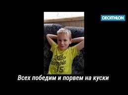 Видеозаписи Декатлон | Decathlon | ВКонтакте