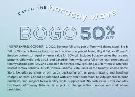 <b>Tommy Bahama</b> For Him 3-Piece Gift <b>Set</b>