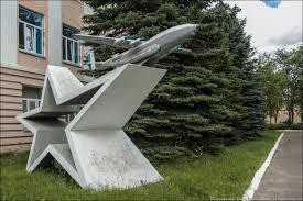 Картинки по запросу ивановский музей авиации