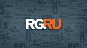 <b>МЧС России</b> резко увеличило штат Центрального аппарата ...