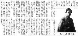 「香川綾」の画像検索結果