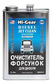 <b>Очиститель форсунок</b> для дизеля <b>Hi Gear</b> HG3419 купить, цены в ...