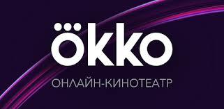 Приложения в Google Play – Okko HD - кино, фильмы и сериалы ...