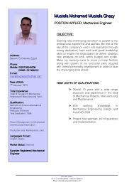 Mechanical Engineering Resume Template  Bitwin co   civil engineering resume templates