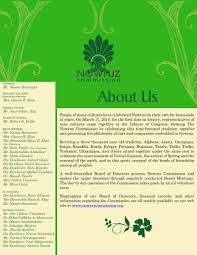 highlights from 2015 nowruz commission highlights from 2015 7