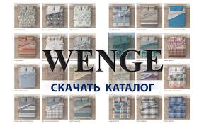 Оптовая текстильная компания