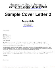 s rep cover letters   template   template s rep cover letters