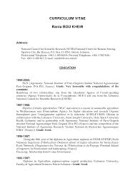 create resume for first job cipanewsletter amazing how make resume examples brefash