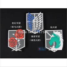 FREES Shingeki no Kyojin <b>Attack</b> on Titan <b>Animation</b> version Color ...
