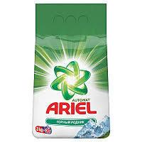 <b>Стиральный порошок Ariel</b> в Казахстане. Сравнить цены, купить ...