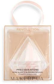 <b>Makeup Revolution</b> Precious Stone Diamond Blender&Case ...
