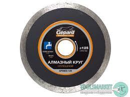 Купить <b>алмазный круг</b> 125х22мм GEPARD, <b>сплошной</b> (GP0803 ...