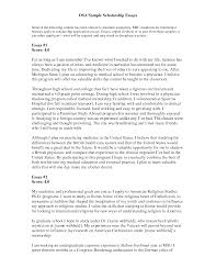 beinecke scholarship essay beinecke scholarship essay x beinecke    p scholarship essay scholarships essay examples how to write