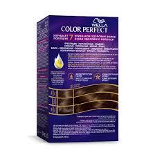 Wella Color Perfect <b>стойкая крем-краска</b>, 4/0 Темный шатен | Wella