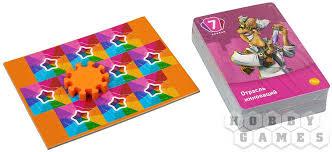 <b>Экономикус</b>. Карточная игра | Купить <b>настольную игру</b> в ...