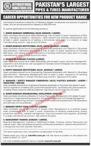 international industries limited iil jobs for management international industries limited iil jobs 2017 for management trainees others latest