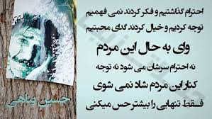 Image result for ‫پست عاشقانه‬‎