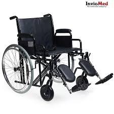 <b>Кресло</b>-<b>коляска Армед H 002</b> с усиленной рамой купить в Москве ...