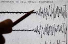 YOUTUBE GEMPA BUMI IRAN 7,8 SR TERBARU 2013 Gempa Iran Dirasakan Di Pakistan India