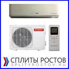 Купить <b>Инверторная сплит-система Shivaki</b> SSH-P077DC/SRH ...