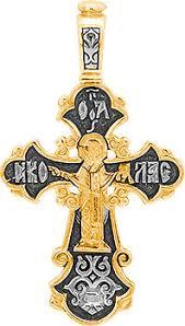 Серебряный православный крестик <b>с</b> распятием <b>Серебро</b> ...