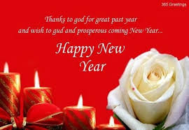 Happy New Year 2020 Images Shayari Wishes Messages Quotes