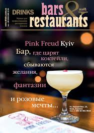 Br <b>1</b> 16 by Drinks - issuu