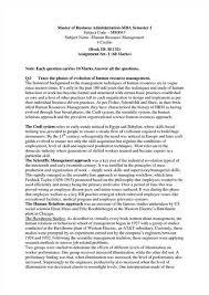 essay about educational goals  comfuturobrorg education goals essay templateeducation goals essay