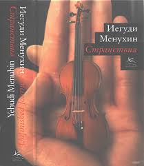 байрон дженис антал дорати minneapolis symphony orchestra byron janis antal dorati minneapolis orchestra rachmaninoff concerto no 2 in c minor lp