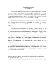 russia ukraine essay