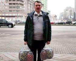 409 км и 300 м неконтролируемой границы с РФ должны быть взяты под контроль, - Порошенко назвал условие обеспечения мира на Донбассе - Цензор.НЕТ 1824