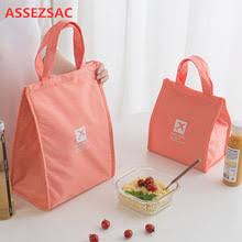 ASSEZSAC Модная Портативная <b>Термосумка для ланча</b>, сумка ...