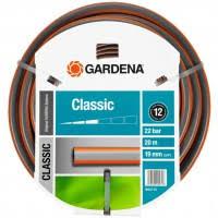 """<b>Шланг Gardena</b> Classic <b>19 мм</b> (<b>3/4</b>"""") х 20 м 18022-20.000.00, цена ..."""