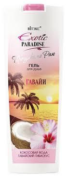 <b>Гель</b> для <b>душа Витэкс</b> Exotic paradise Гавайи — Для <b>душа</b> ...