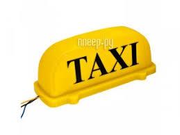 Купить <b>Знак Такси Mega Electric</b> TX-200 магнитный с подсветкой ...