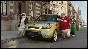 Kia Soul Commercial Song Kia Soul Hamster Song
