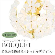 i divide rakuten card until bouquet living lighting ceiling light gem 6894 led bulb correspondence living bedroom interior fashion bedroom living lighting pop