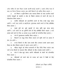 language punjabi essay  language punjabi essay