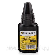 <b>Краска штемпельная BRAUBERG</b> (БРАУБЕРГ), черная, 45 мл, на ...