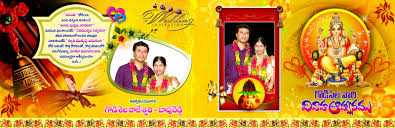 wedding invitation card psd design template naveengfx wedding invitation templates wedding invitation templates psd