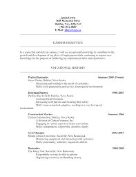 doorman resume sample job and resume template 13 doorman resume sample