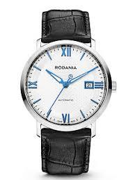 Купить <b>часы Rodania</b> в Москве, цены на наручные <b>часы</b> Родания