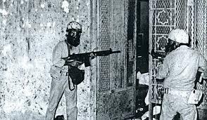 1979 Grand Mosque seizure