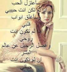 رسائل اعياد ميلاد جديدة 2017 رسائل عيد ميلاد حبيبي 2017