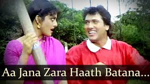 Image result for film (Bhabhi)(1991)
