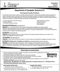 permanent faculty positions in the university of lahore job permanent faculty positions in the university of lahore job department of computer science it