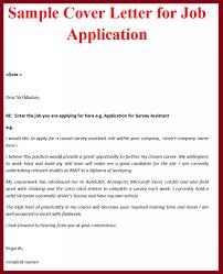 job application sample letter study solve job application letter how to write a cover letter for application top sample cover sample application letter for teaching
