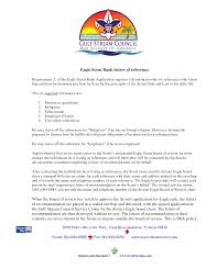 eagle scout recommendation letter requirements recommendation college essays