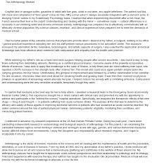 College entrance essays art school