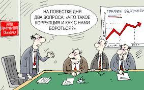 Есть 2 вещи, которые должна и может сделать Украина: побороть коррупцию и усилить ВСУ, - посол Испании Оттоне - Цензор.НЕТ 9524